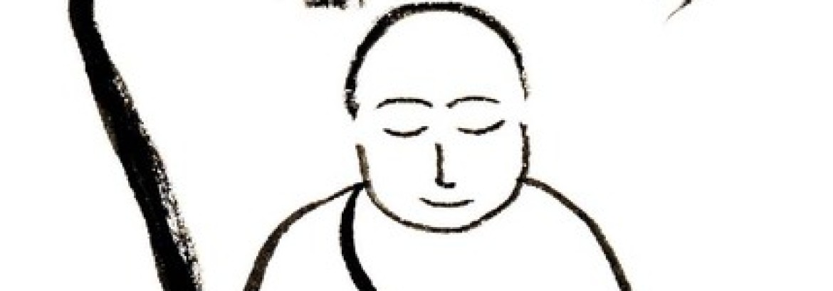 Zen: Be Kind and Shallow